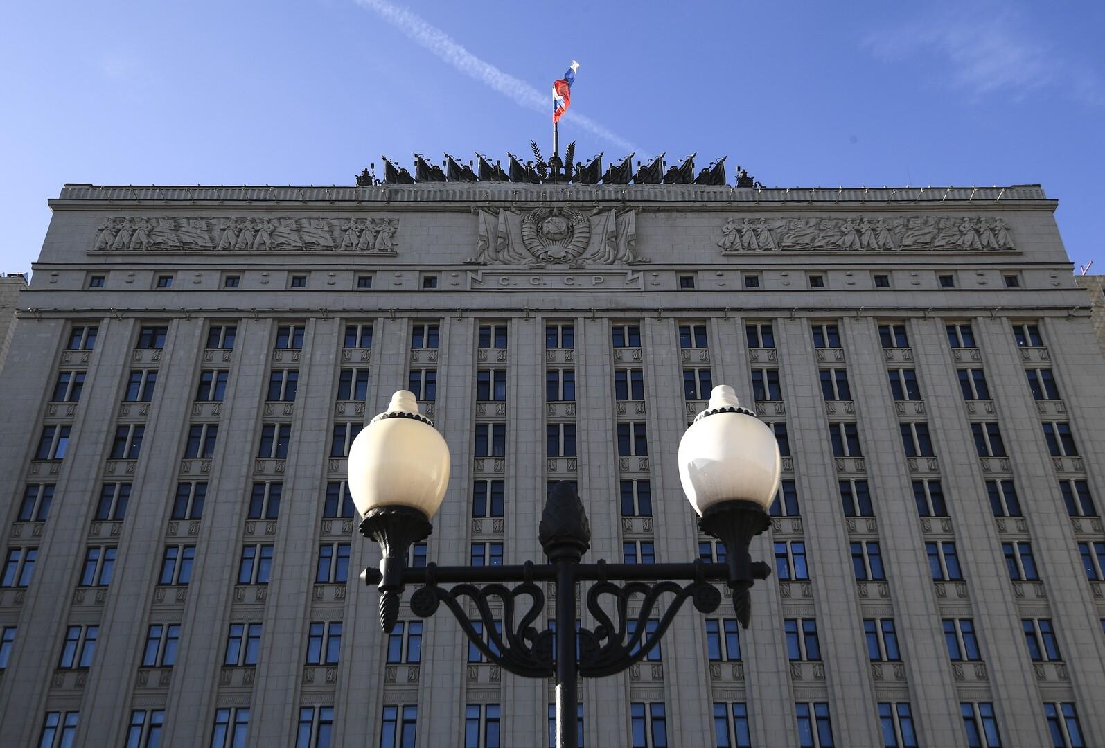 مبنى وزارة الدفاع الروسية في موسكو، أرشيف