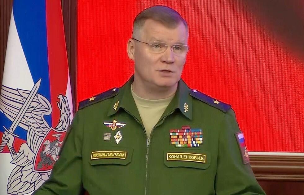 وزارة الدفاع الروسية تكشف مواصفات درونات قتالية تم إسقاطها قرب حميميم