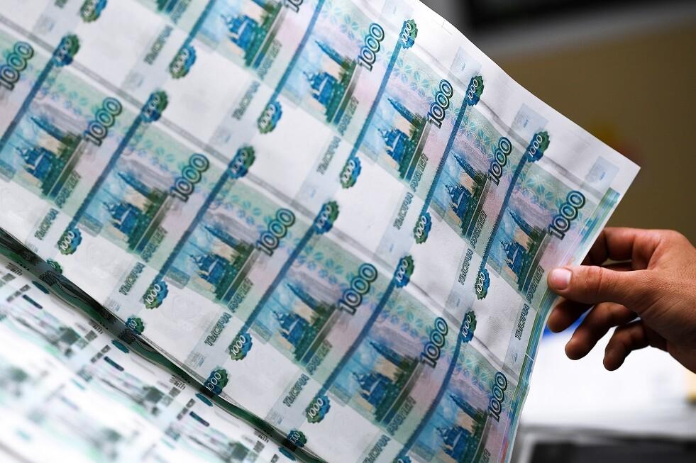 توقعات بانخفاض التضخم في روسيا خلال سبتمبر