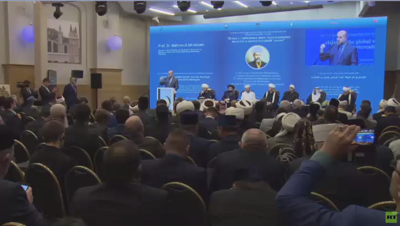 العالم الإسلامي بمؤتمر قراءات فخر الدين