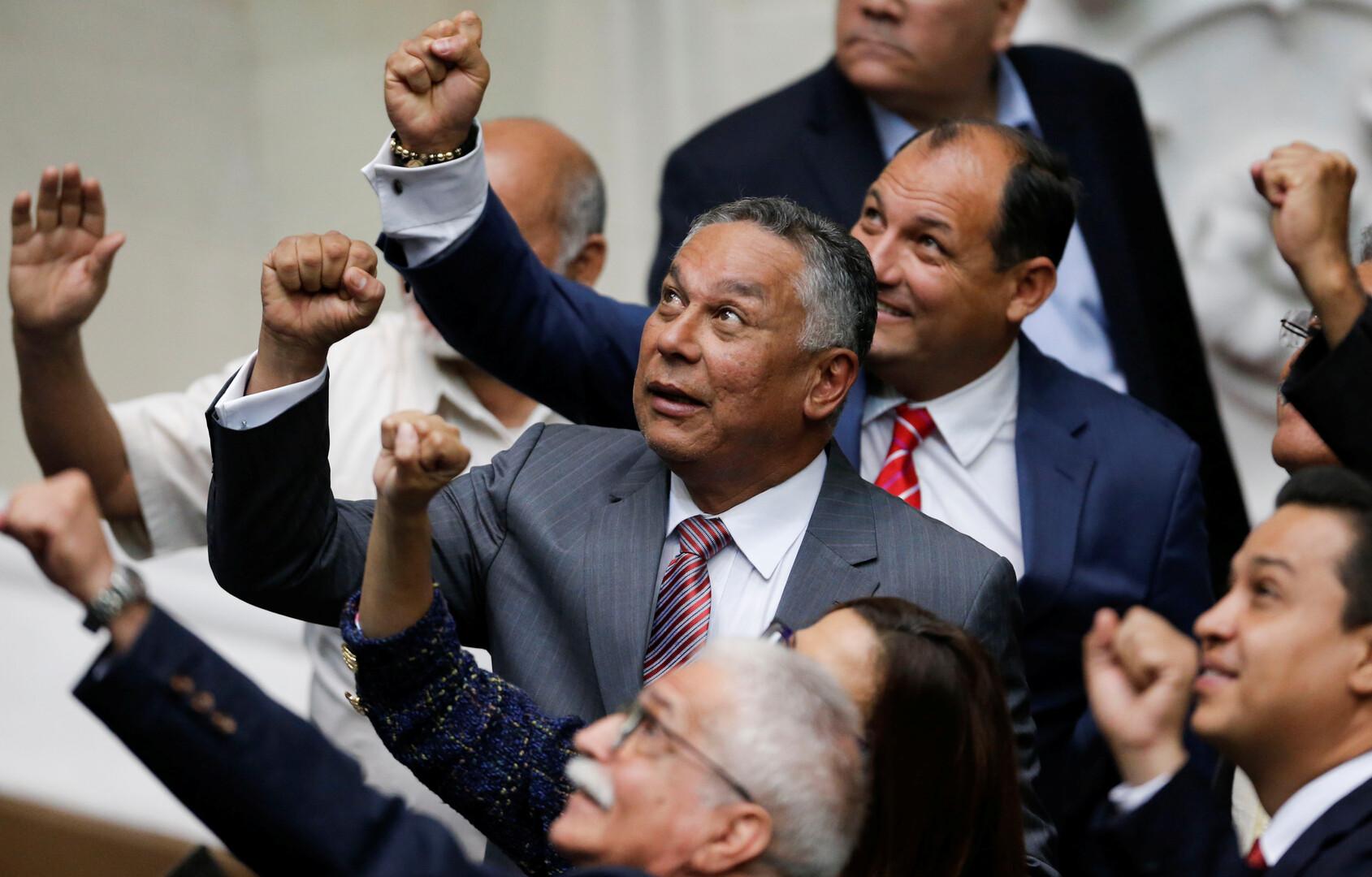 صورة أرشيفية/ اجتماع أعضاء الجمعية الوطنية في كراكاس