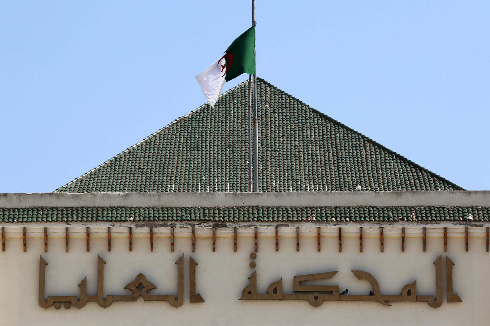 الجزائر.. السجن 15 عاما لشقيق بوتفليقة ومسؤولين آخرين