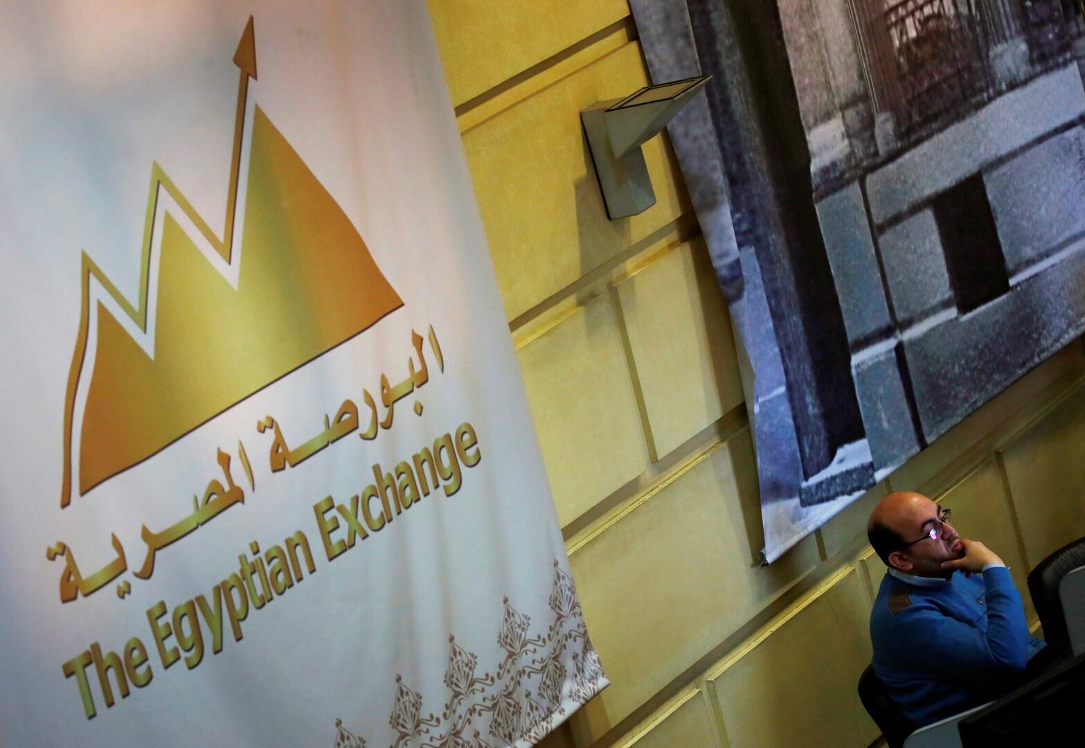الحكومة المصرية تتصدى لخسائر البورصة