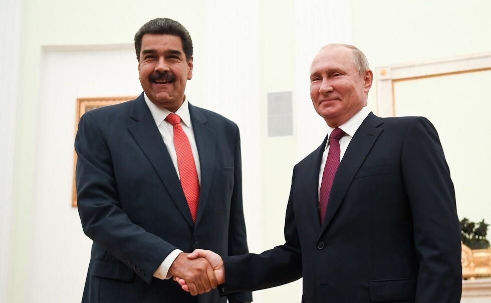 بوتين ومادورو، الكرملين
