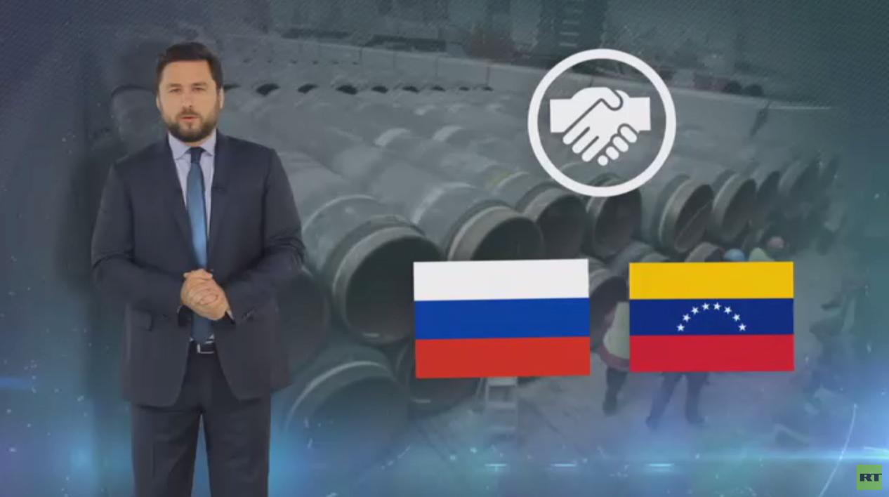 مباحثات بين بوتين ومادورو اليوم في موسكو