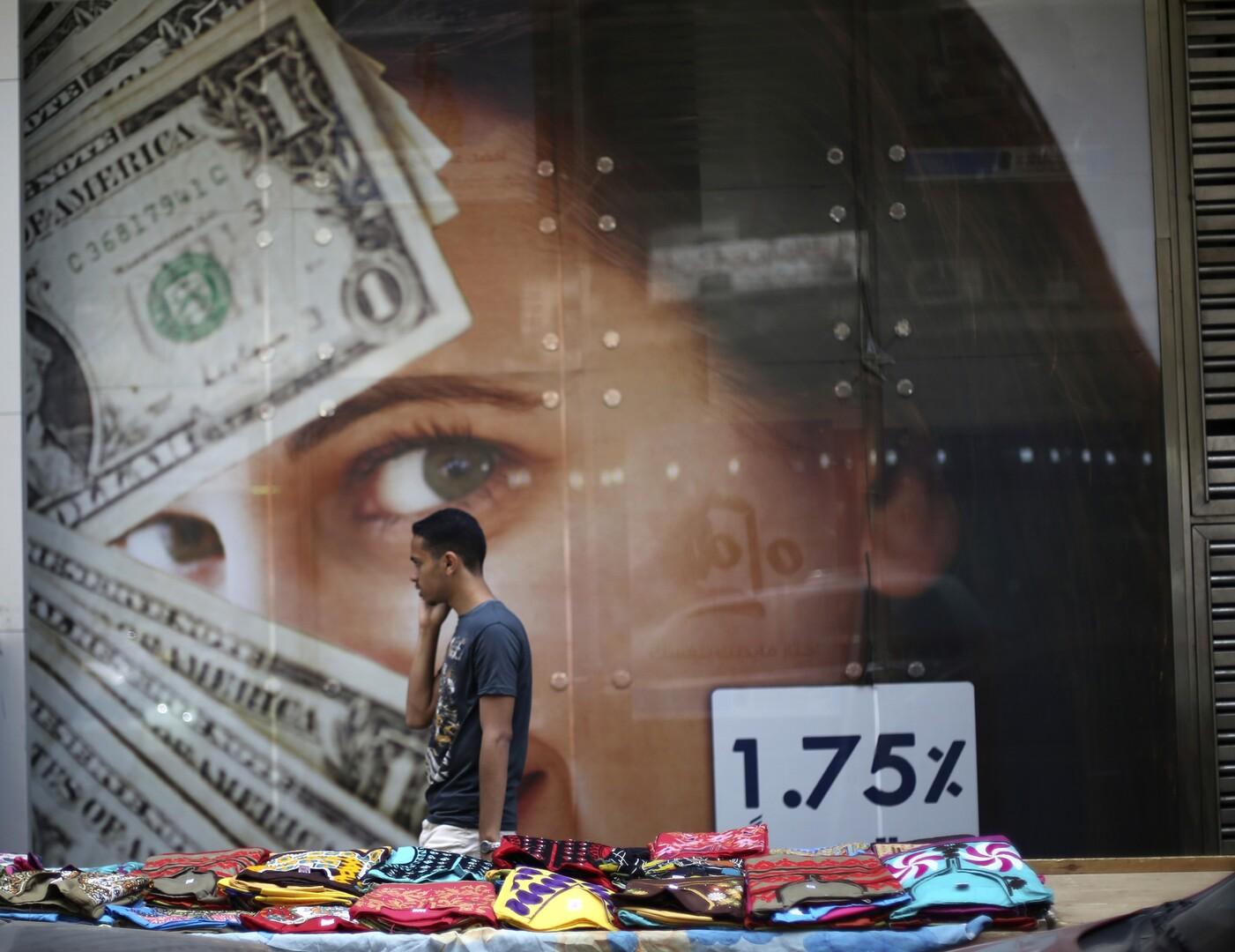 البورصة المصرية في المنطقة الخضراء