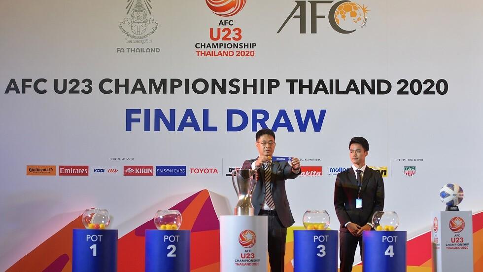 نتائج قرعة نهائيات كأس آسيا دون 23 عاما
