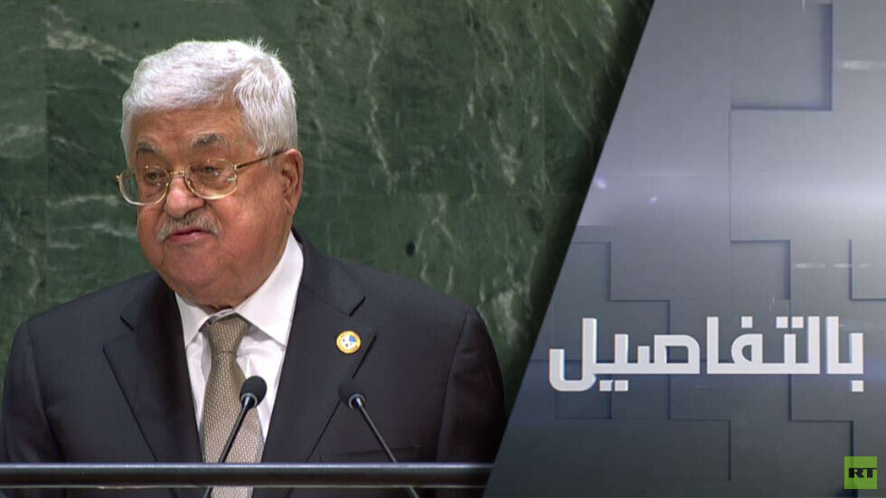 المعركة الفلسطينية بأروقة الأمم المتحدة