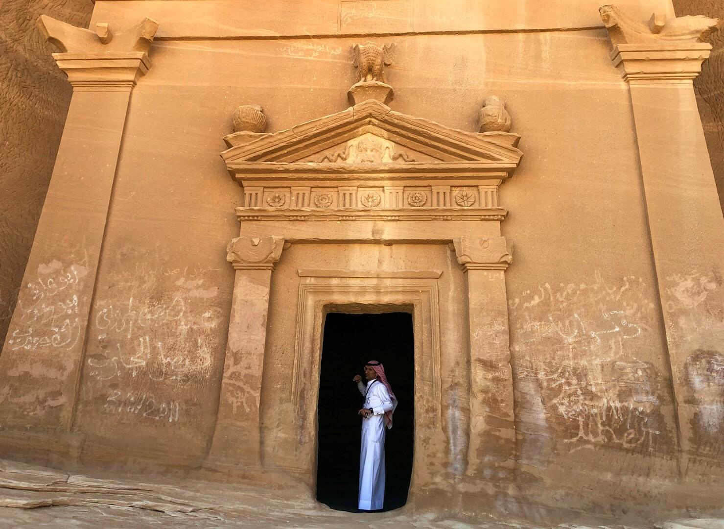 السعودية.. شروط الحصول على التأشيرة السياحية الجديدة