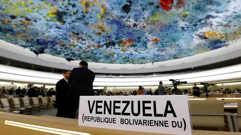 قاعة اجتماعات مجلس حقوق الإنسان التابع للأمم المتحدة في جنيف (صورة أرشيفية)