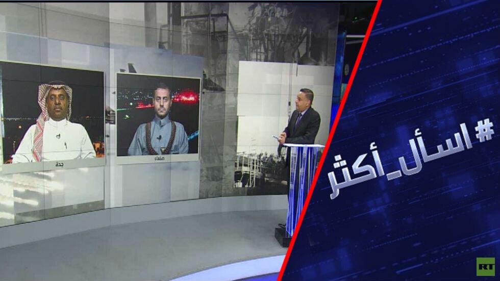وقف إطلاق النار في مناطق باليمن؟