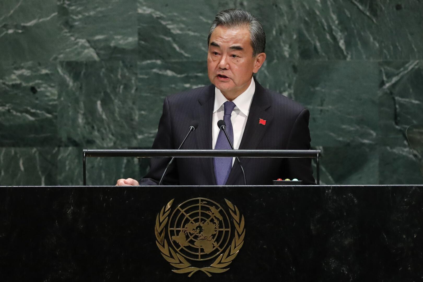 وزير الخارجية الصيني، وانغ يي، يلقي خطابا أمام الجمعية العامة الـ74 للأمم المتحدة