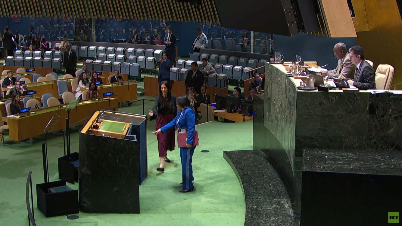 وفود أمريكا وحلفائها يقاطعون كلمة فنزويلا بالأمم المتحدة