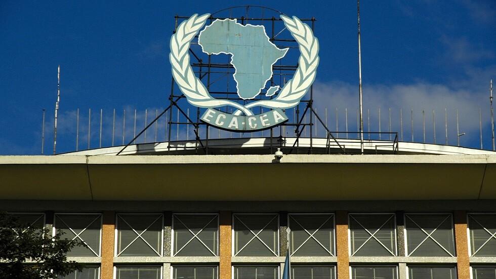 مقر الاتحاد الإفريقي في إديس أبابا