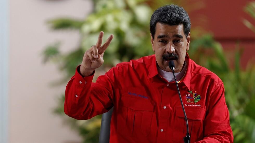 الرئيس الفنزويلي نيكولاس مادورو - أرشيف