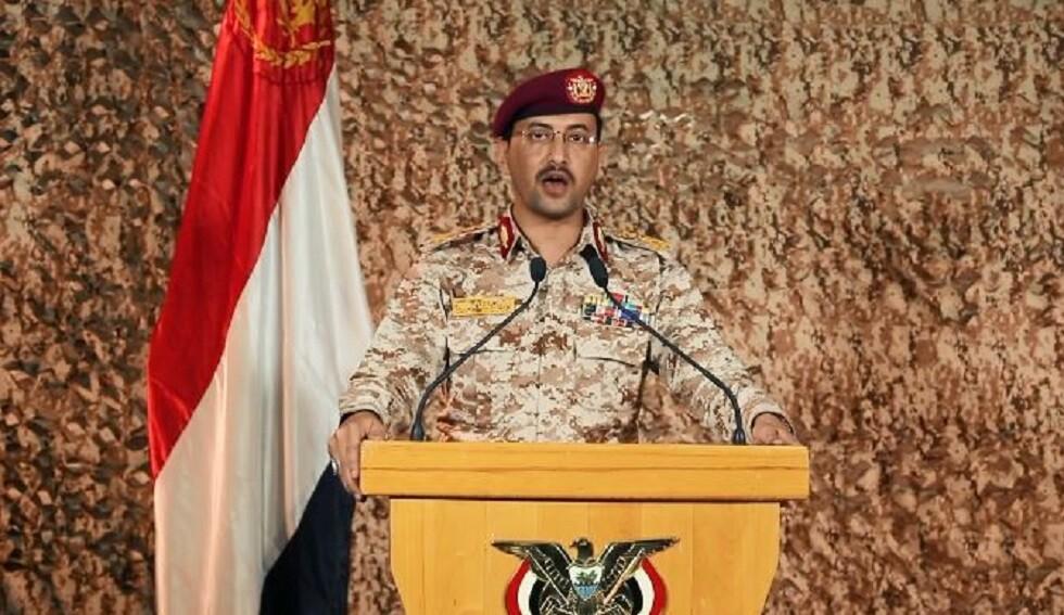 بيان المتحدث باسم القوات الحوثية بشأن أسر عدد من قوات التحالف