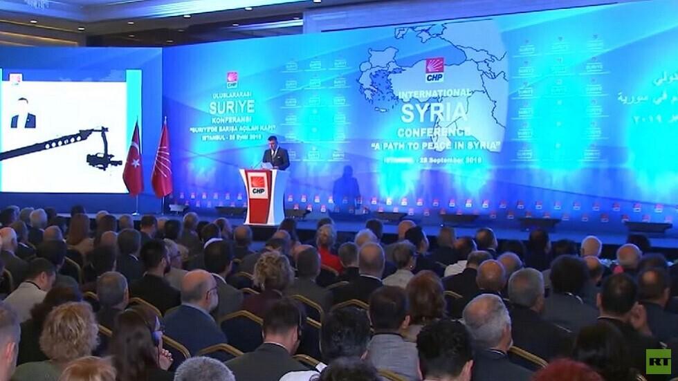 تغييب ممثلين سوريين عن مؤتمر دولي نظمته المعارضة التركية حول سوريا