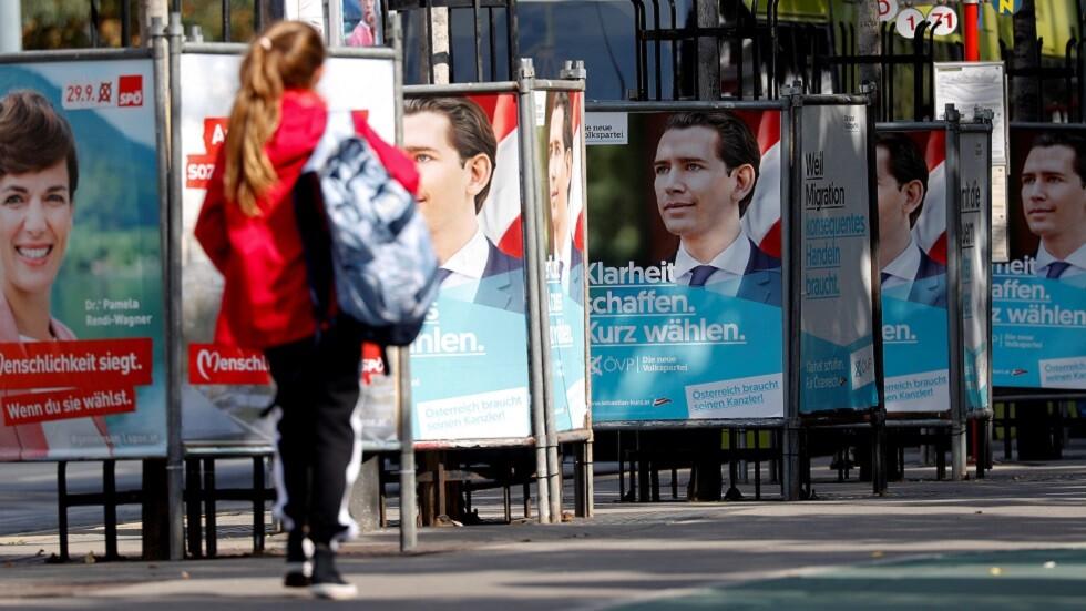 إعلانات انتخابية في شوارع فيينا