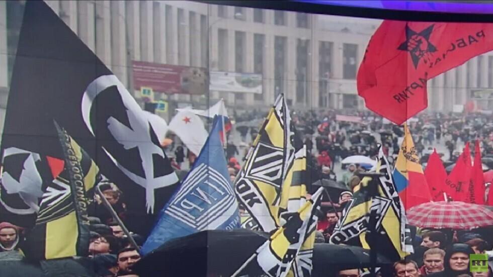 تظاهرة مرخصة للمعارضة في موسكو
