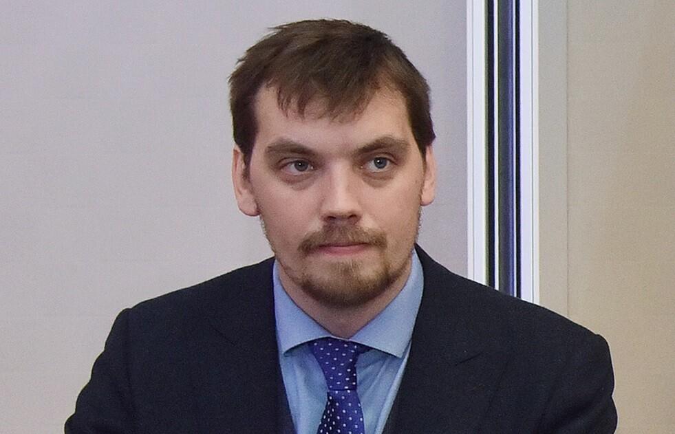 رئيس وزراء أوكرانيا أليكسي غونشاروك