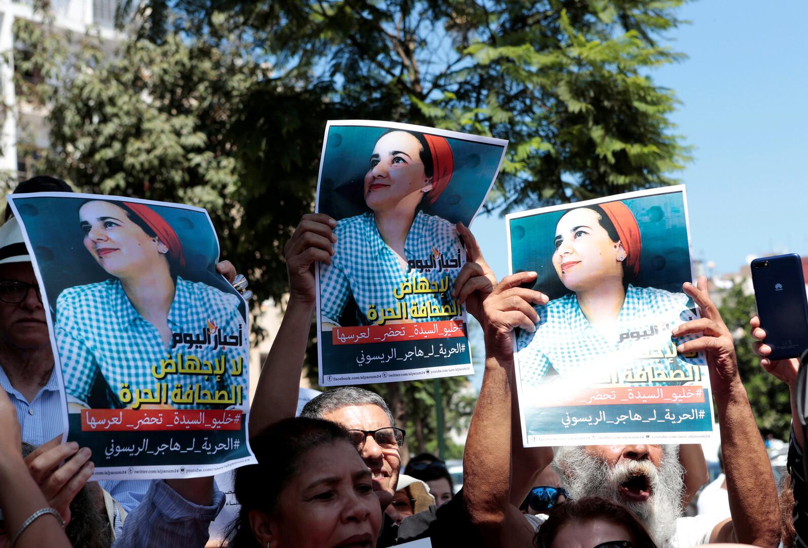 محكمة مغربية تقضي بحبس وتغريم الصحفية هاجر الريسوني
