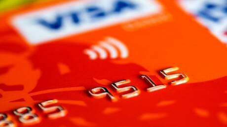 """ياباني يستخدم """"ذاكرته الفوتوغرافية"""" لسرقة 1300 بطاقة ائتمان"""