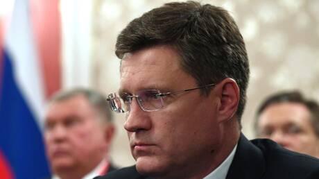 وزير الطاقة الروسي: نحن بصدد توقيع اتفاقيات مهمة مع السعودية