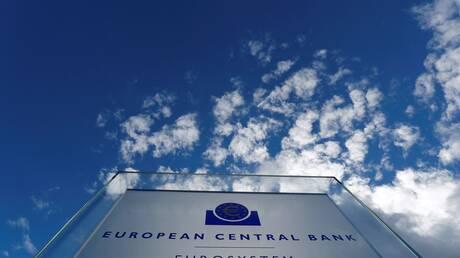 المركزي الأوروبي يزيد الفائدة السلبية على الودائع