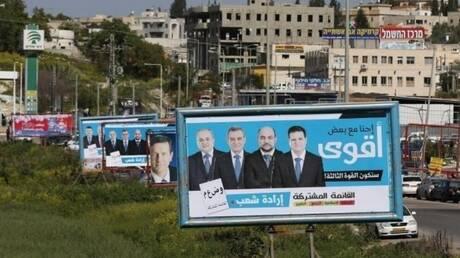 """""""القائمة المشتركة"""" في انتخابات الكنيست: نحن القوة الثالثة وأنهينا عهد نتنياهو"""