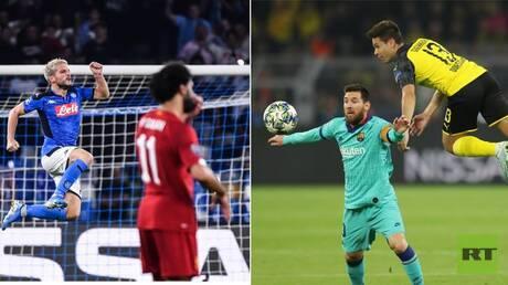 نتائج مباريات اليوم الأول لدوري أبطال أوروبا