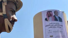 متابعة تطور الأحداث في اليمن - موضوع موحد - صفحة 67 5d8238ba423604710813c7a7