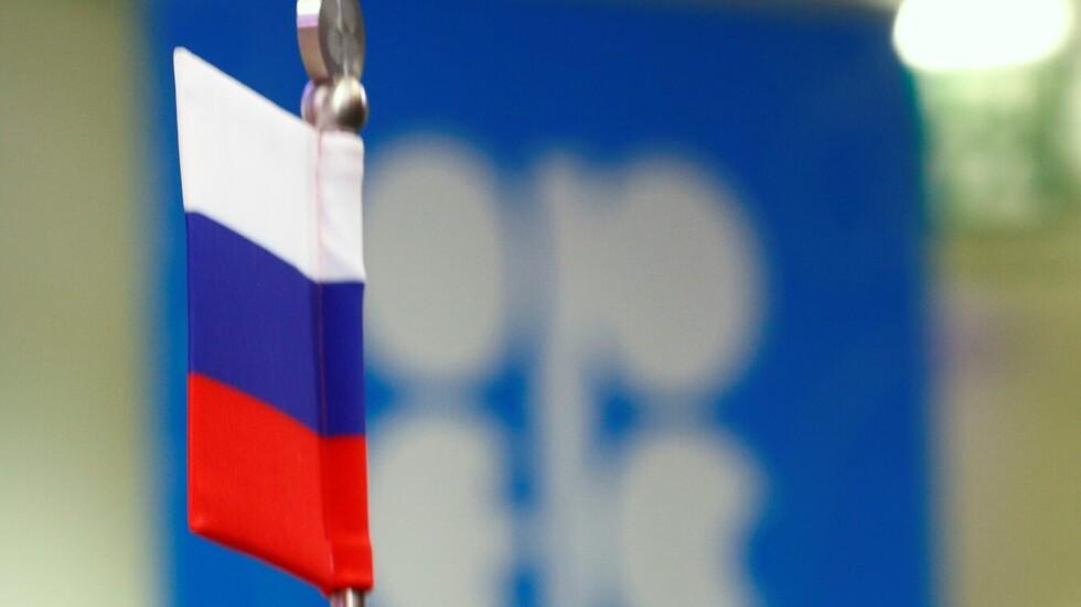 نتيجة بحث الصور عن موسكو والرياض توقعان ميثاق تعاون