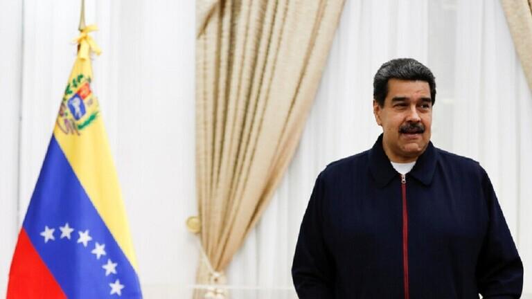 مادورو: الاستثمار الروسي ينمو في الاقتصاد الفنزويلي