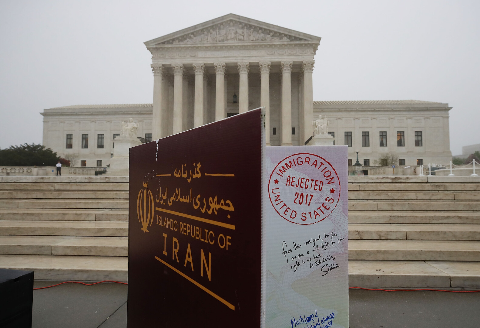 المحكمة الإيرانية العليا-أرشيف