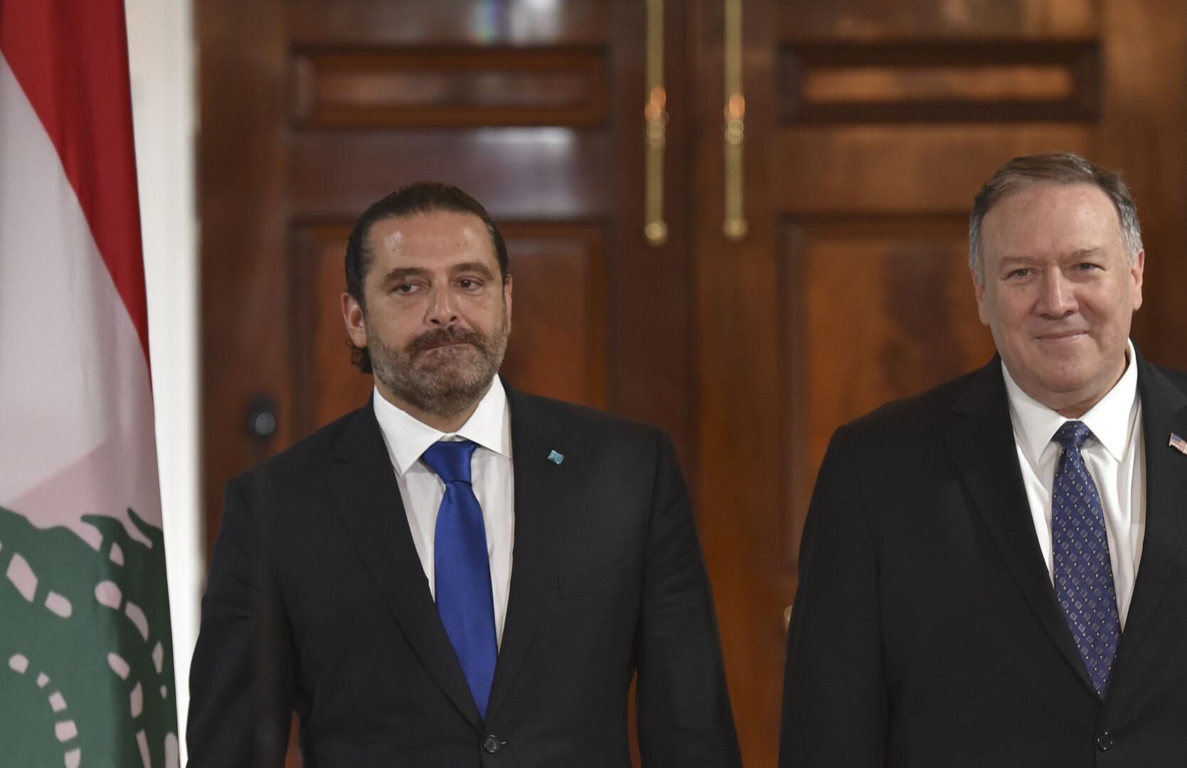 رئيس حكومة لبنان سعد الحريري ووزير خارجية الولايات المتحدة مايك بومبيو