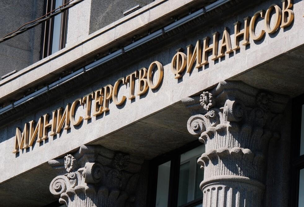 مبنى وزارة المالية الروسية بموسكو