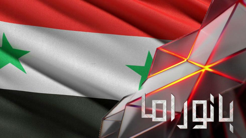 سوريا.. ماذا بعد اللجنة الدستورية؟