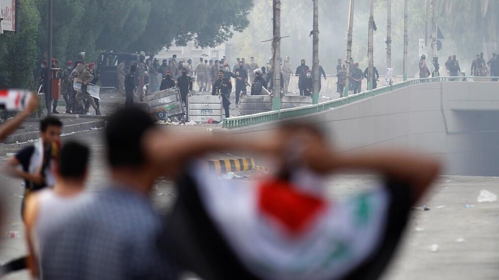 الاحتجاجات وسط العاصمة العراقية بغداد