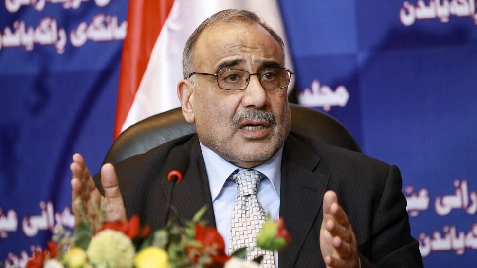 رئيس الوزراء العراقي عادل عبد المهدي - أرشيف