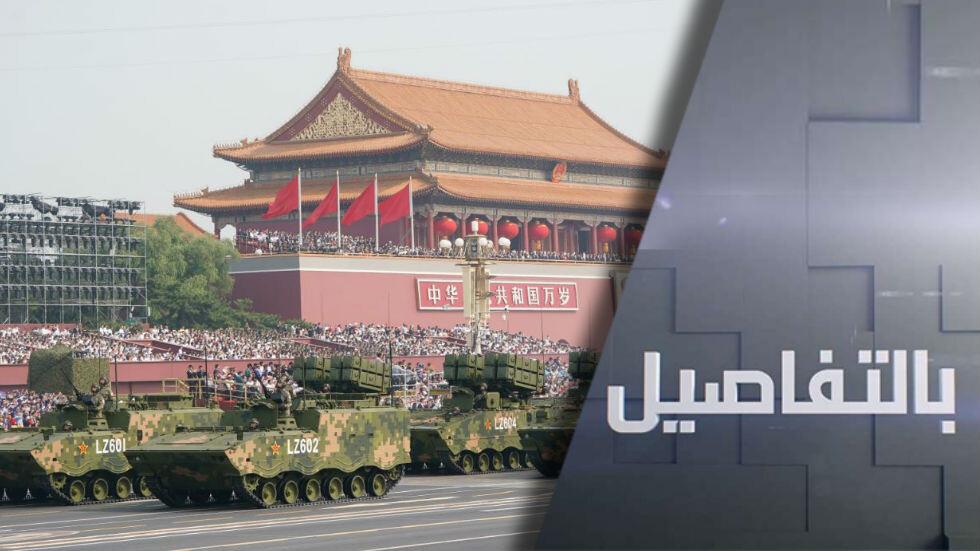 الصين.. أضخم عرض عسكري وشي يتحدى