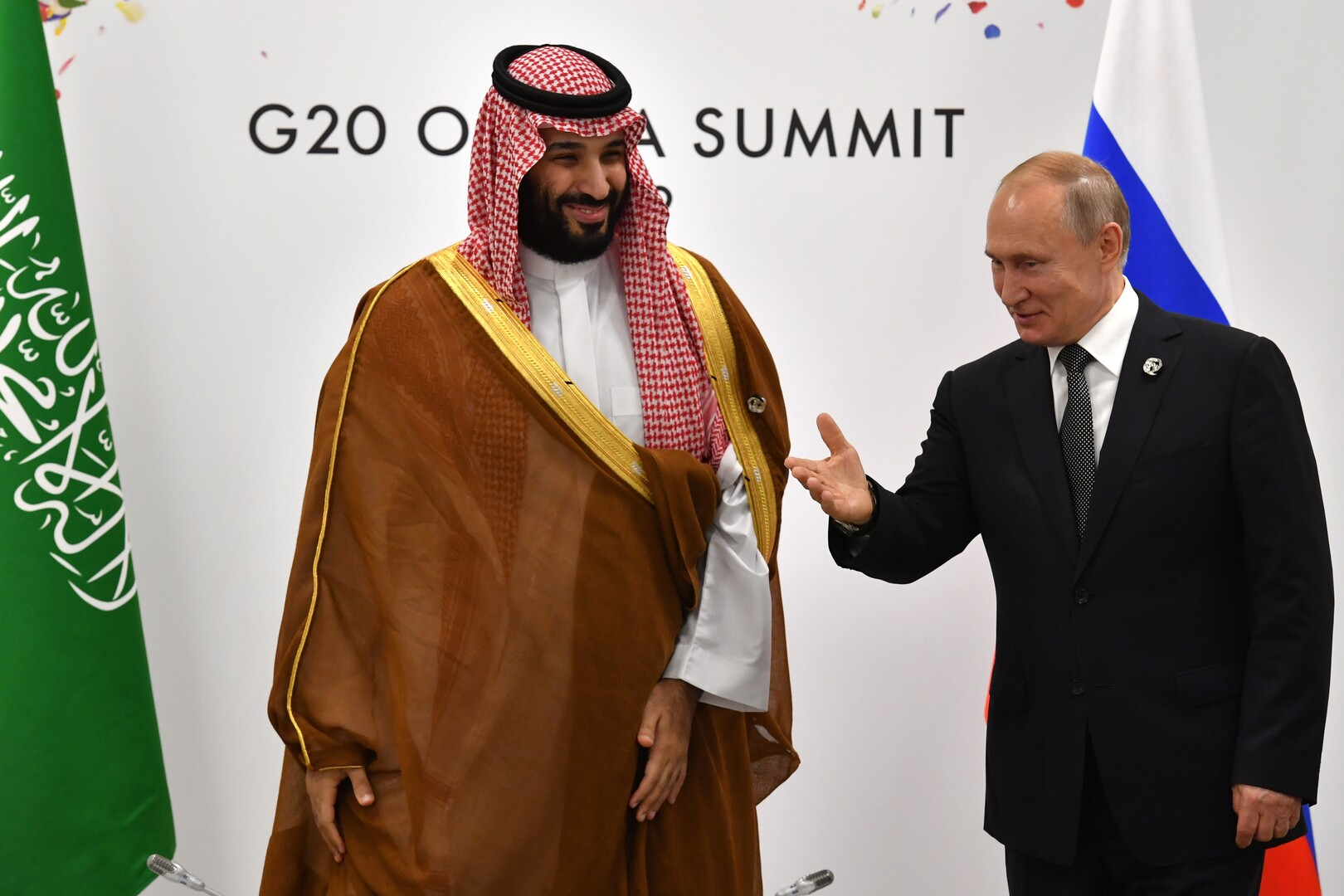تعاون بين صندوق روسي و