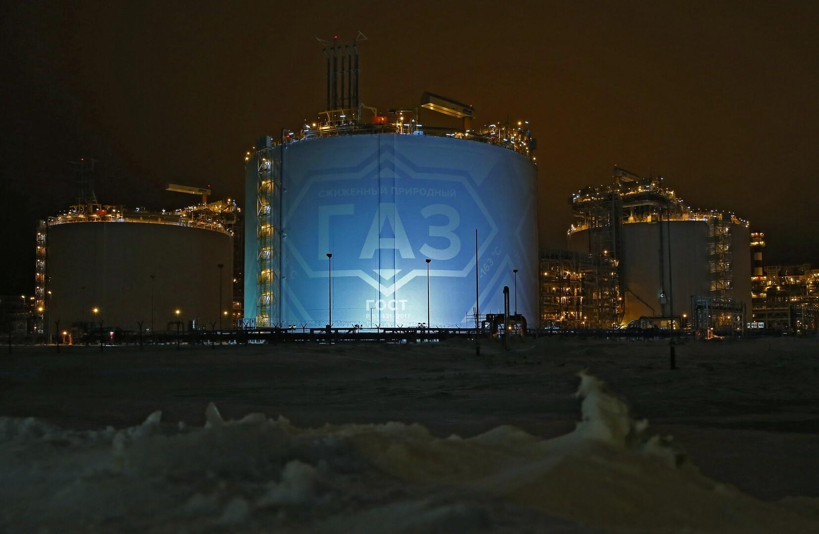منشأة غاز في شرق روسيا