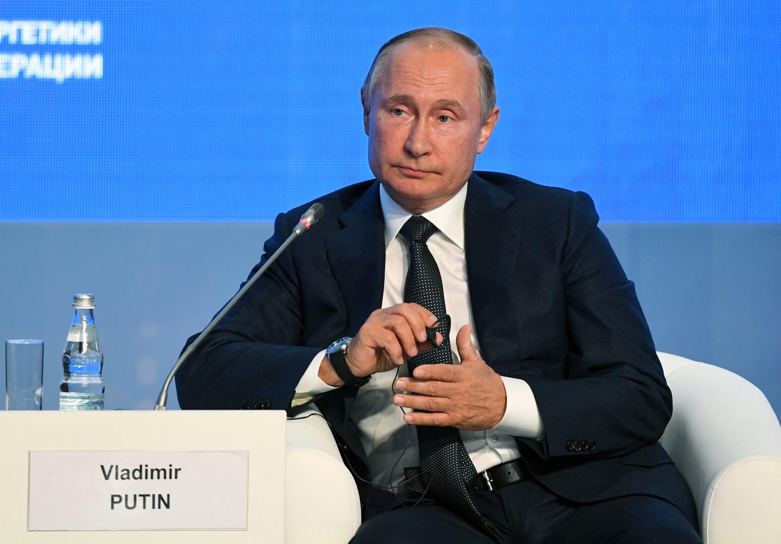 الرئيس الروسي فلاديمير بوتين في منتدى أسبوع الطاقة الروسي