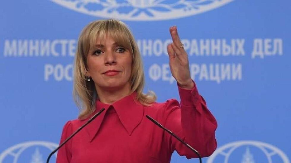 المتحدثة باسم وزارة الخارجية الروسية ماريا زاخاروفا (صورة أرشيفية)