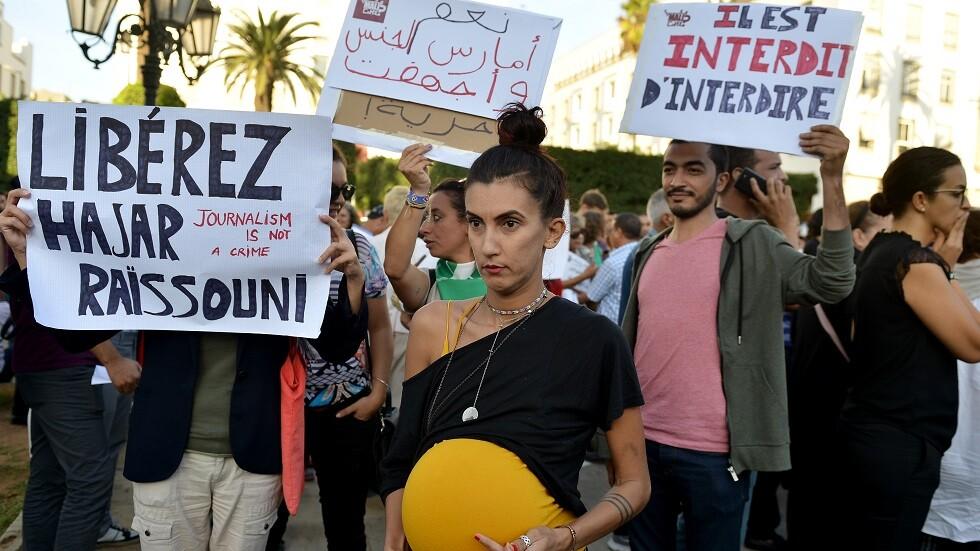 متضامنون مع هاجر الريسوني يطالبون بإطلاق سراحها