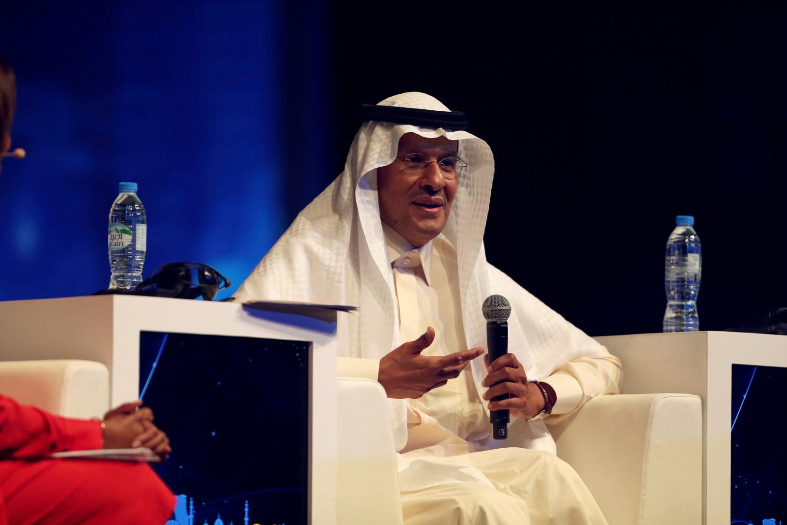 وزير الطاقة السعودي: بعدما طوينا صفحة الهجمات أمامنا تحديات جديدة