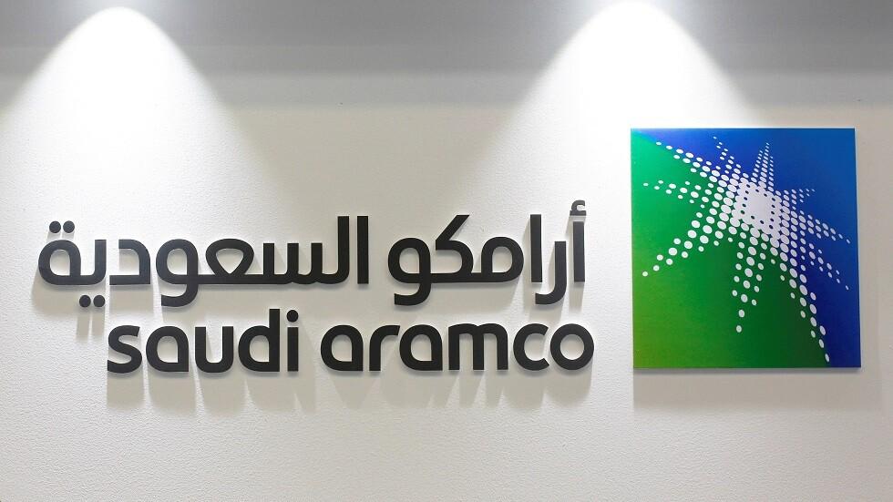 شعار شركة أرامكو