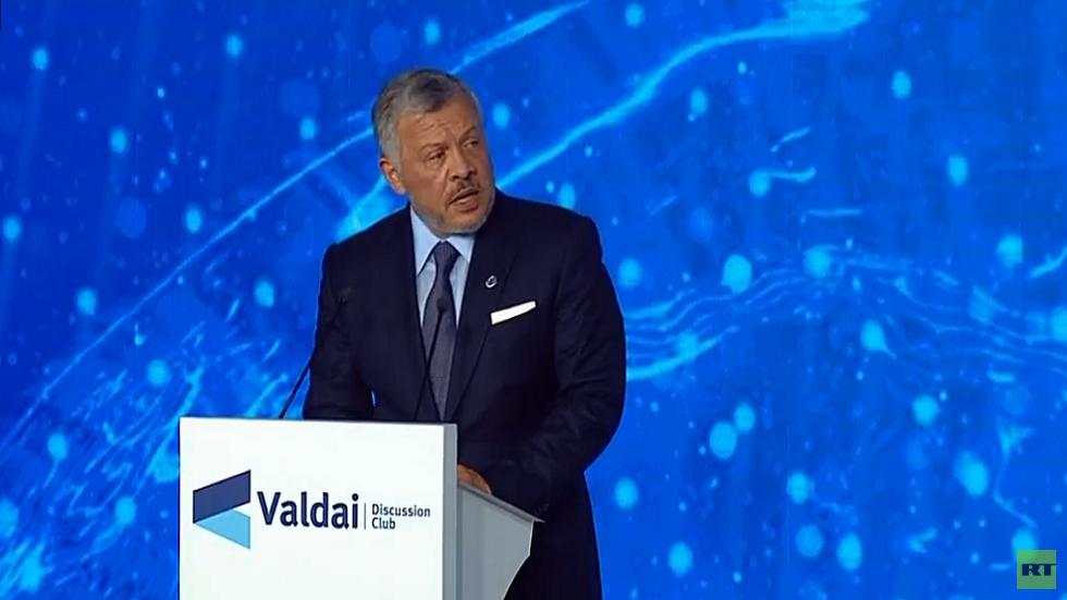 الملك الأردني من مؤتمر فالداي: حل الدولتين سيسهم في استتباب الأمن بالمنطقة