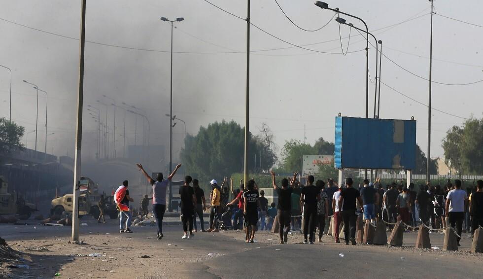 العراق.. اغتيال ناشط مدني وزوجته وسط محافظة البصرة (صور+فيديو)
