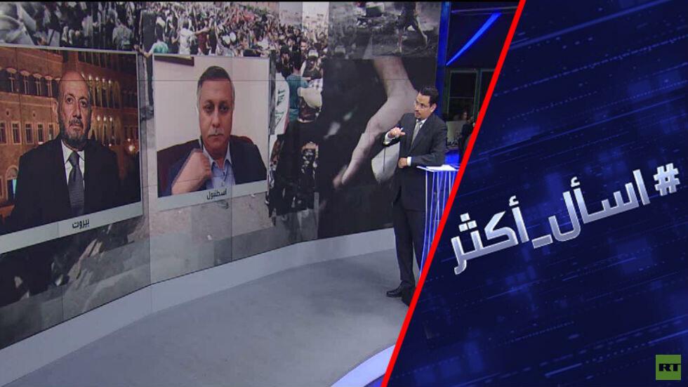 العراق.. قتلى في تزايد وإيران تحذر